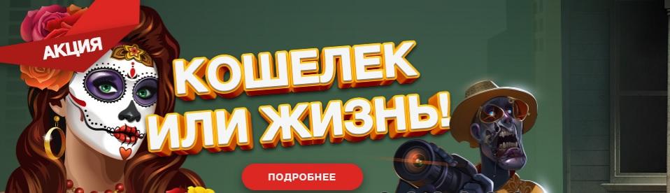 Онлайн казино Плей Фортуна