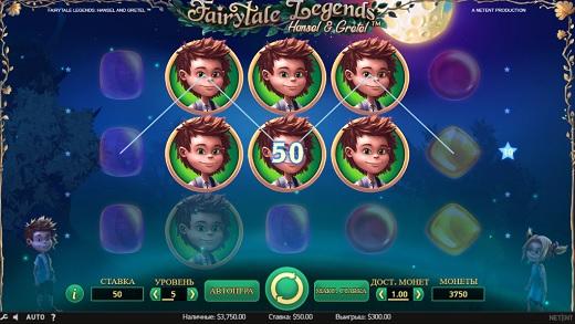 Игровой автомат Fairytale Legends Hansel and Gretel